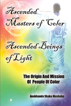 Ascended Masters of Color – Ascended Beings of Light – eBook
