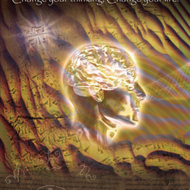 Mind over Illusion – Change your thinking- Change your life – eBook