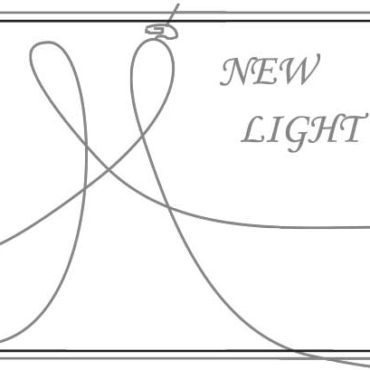 Mushaba New Light Symbol